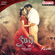 Kanche (Original Motion Picture Soundtrack) - EP - Chirrantan Bhatt