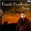 Punjabi Heartbroken Songs EP