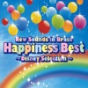 New Sounds in Brass Happiness Best - Disney Selection ジャケット写真