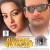 Qayamat Hi Qayamat (Original Motion Picture Soundtrack) - EP