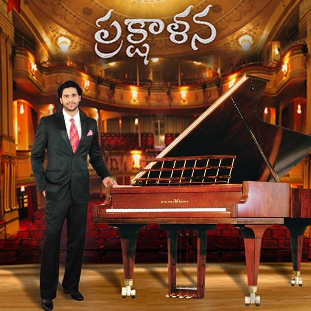 Prardhana (with dr. N. Jayapaul) by raj prakash paul on apple music.