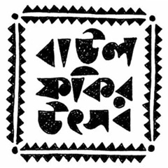 Baul Fakhir Utsav