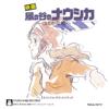 Joe Hisaishi - Nausicaä Requiem artwork