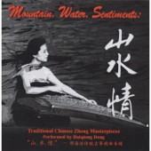 Mountain, Water, Sentiments