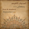 Sameer Al Bashiri - Aqbalt Ya Ramadan artwork