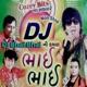 DJ Bhai Bhai
