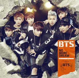 BTS - Iine!
