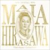 IT DOESN'T STOP by Maia Hirasawa