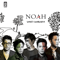 Download lagu Tak Lagi Sama - Noah