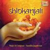 Ganesha Sthothram