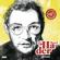 Josef Hader - Josef Hader: Privat (Best of Kabarett Edition)