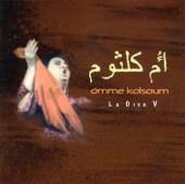 Diva of Arabic Music, Vol. 5