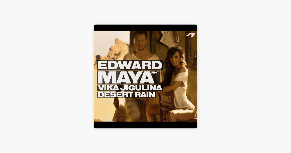 Desert rain erotic