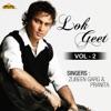 Lok Geet Vol 2