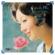 Love Is Blue - Saori Yuki