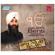 Prem Sahit - Bhai Joginder Singh Riar