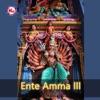 Ente Amma Vol 3