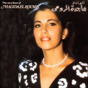 Magida El Roumi - The Very Best of Magida El Roumi