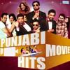 Punjabi Movie Hits