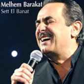 Belghi Kel Mwaidy - Melhem Barakat