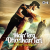 Main Tera Dhadkan Teri (Love Songs) - Various Artists
