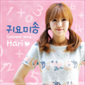 Gwiyomi Song - Hari