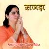 Sajda Devotional Bhajans
