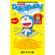 Audio版 Doraemon (2) 16話収録 ( オーディオ版 ドラえもん -2-) 小学館発行 - 藤子・F・不二雄 (Fujiko F. Fujio)