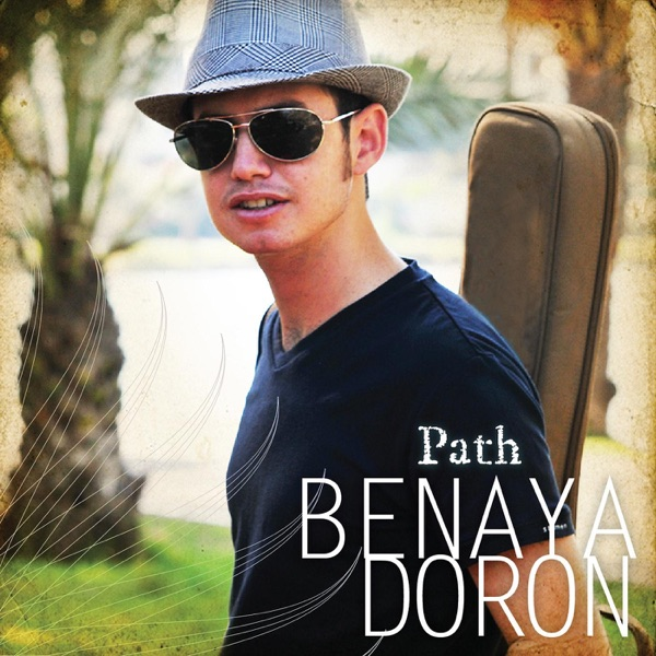 Benaya Doron - Out Of The Waters