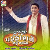 Hakla Padkarane Khokhara (Comedy)