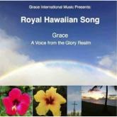 Royal Hawaiian Song - Single