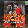 Arputha Theevu (Original Motion Picture Soundtrack) - EP