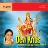 Devi Krithis Vol 2