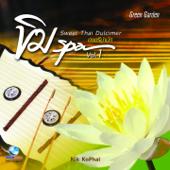 ขิมสปา, Vol. 1 (Sweet Thai Dulcimer)