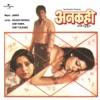 Ankahee (Original Motion Picture Soundtrack)