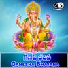 Ganapathi Sthothram