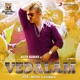 Vedalam Original Motion Picture Soundtrack EP