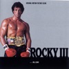 "Bill Conti - Gonna Fly Now (Theme from ""Rocky"")"