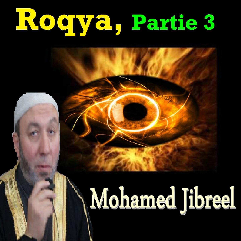 Roqya, Vol. 3 (Quran)
