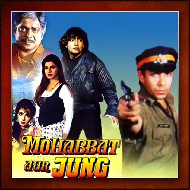Vidhata - Tere Khel Hain Nirale film full movie