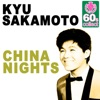 China Nights (Remastered) - Single ジャケット写真