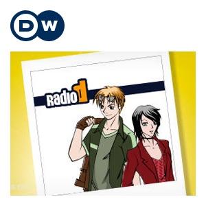 Radio D | Учење германски | Deutsche Welle