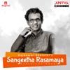 Sangeetha Rasamaya