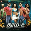 Dhoom:2 (Tamil) [Original Motion Picture Soundtrack]