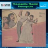 Thoongathe Thambi Thoongathe (Original Motion Picture Soundtrack)