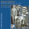 Aayesh Wahda Balak - Ziyad Al Rahbani