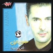 Saharouny El Leil - Ragheb Alama - Ragheb Alama
