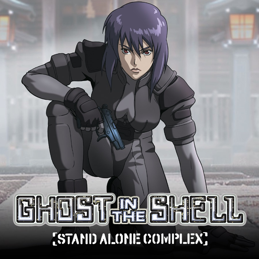 Ghost In The Shell Stand Alone Complex Season 1 Wiki Synopsis Reviews Movies Rankings