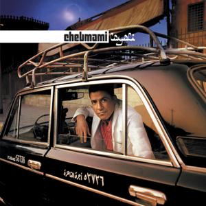 Cheb Mami - Non C'sera Non (Omri Omri) [feat. Swen]