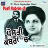 Posti Kabran Ch feat Jagmohan Kaur
